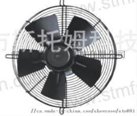 EC变频外转子离心风机315MM直径无级调速