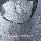 厂家直销贝壳粉 超白超细煅烧白贝壳粉 补钙剂