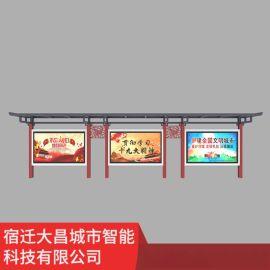 新疆少数民族特色候车亭 民族风采公交站台广告牌