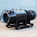 德能泵業潛水軸流泵900QZB-50雨水泵站
