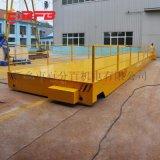 工業設備25噸電動軌道車 定製鋼包軌道車