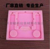 生产珍珠棉、EPE珍珠棉 珍珠棉L型