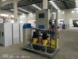 游泳池水處理設備/鹽氯機消毒設備廠家