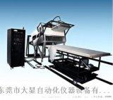 屋頂材料火反應性 屋面建築材料火反應燃燒試驗機