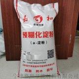 石膏线增强剂价格 嘉和牌高粘胶粉厂家直销 绿色环保