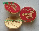 青島徽章製作,專業定做金屬徽章,青島高檔徽章製作
