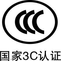 邯郸iso9001认证