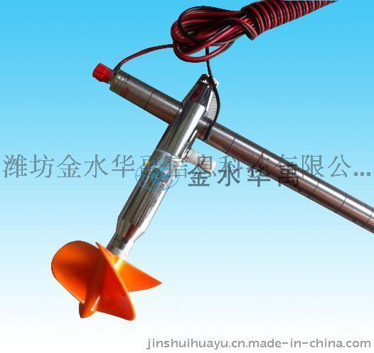 華禹1206B流速儀