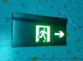 全铝吊牌指示灯 拉丝铝吊牌标志灯