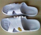防靜電拖鞋 SPU無塵拖鞋 交叉ESD拖鞋 淨化拖鞋  潔淨拖鞋 SPU最新款