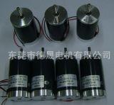 50ZYT91-R摘果機用36W永磁直流電機,50MM直流馬達