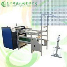 织带热转印滚筒机 滚筒热转印机器 手袋热转移机 滚筒转印机