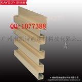 外墙长城铝单板 凹凸式木纹铝单板 专业生产铝单板厂家