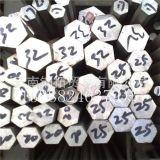 云南六角钢总代理10#六角钢最新价格20#昆明六角钢批发市场