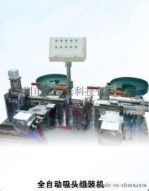 GST-吸头自动装盒机