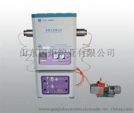 节能高纯GWL-GA真空管式电炉(可通气体控制柜)