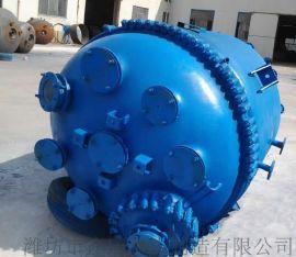 生产销售不锈钢反应釜,电加热反应釜,蒸汽加热反应釜
