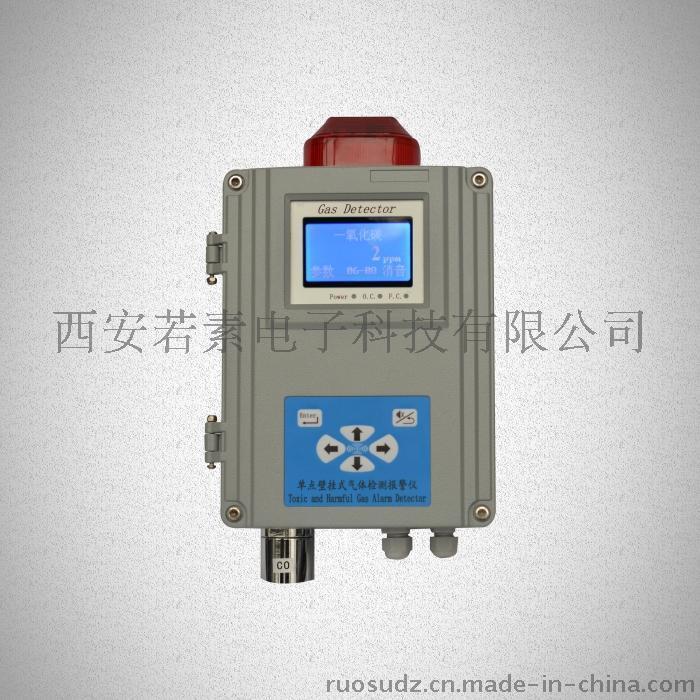 供应陕西地区西安华凡HFF新款单点壁挂式可燃气气体检测仪
