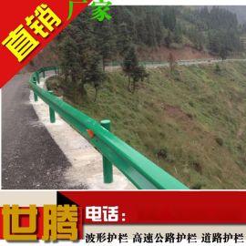 汉中高速公路防护栏 汉中波形梁钢护栏生产施工