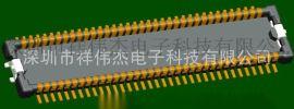 精密0.4窄间距板对板连接器 BTB连接器兼容松下AXK8L70124BG