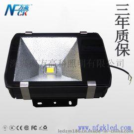 专业供应方高照明led隧道灯 80W隧道灯工程照明厂家特价直销**投光灯