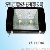 LED隧道燈多少臺一盞 隧道燈的價格範圍 LED隧道燈廠家直銷