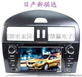 日产新骐达/帅客 NV200专用DVD安卓系统车载GPS导航仪 厂家直销