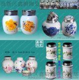 陶瓷蜂蜜罐 景德鎮高溫陶瓷罐子 定做價格