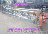 卓航机械混凝土布料机 15米布料机
