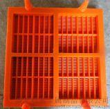 河北厂家直销2.5*0.5矿筛网----聚氨酯矿筛网,多孔聚氨酯矿筛网价格,圆孔聚氨酯矿筛网