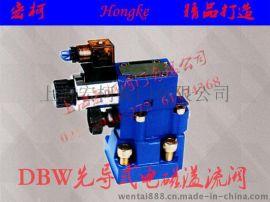 上海宏柯DBW10B-1-50B/2006AG24NZ5L电磁溢流阀厂家,价格图片