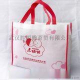 武汉无妨布袋环保布袋印字定做13971567278