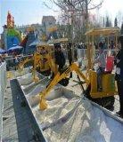 90度旋转儿童挖掘机,耗电量低儿童挖掘机