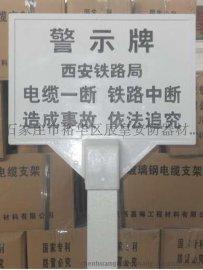 玻璃钢光缆通信标志桩价格 燃气管道标志桩生产厂家
