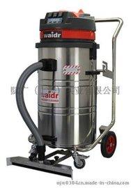 天津大功率工业吸尘器车间用吸尘器新品牌