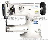 shinluen鑫轮牌S-1341单针综合送筒型车缝纫机