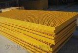 格栅板站台车轨地沟玻璃钢盖板30型30孔聚酯格栅板厂家现货低价销售