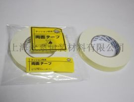 永系YX-P22海绵2CM*8MEVA双面胶带