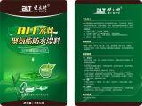BLT水性聚氨酯防水塗料 防水塗料批發
