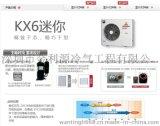 深圳三菱中央空调安装