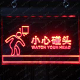 索彩Ta3626台式透明亚克力LED荧光板 厂家批发可雕刻广告牌吊牌