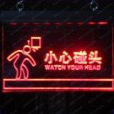 索彩Ta3626臺式透明亞克力LED熒光板 廠家批發可雕刻廣告牌吊牌