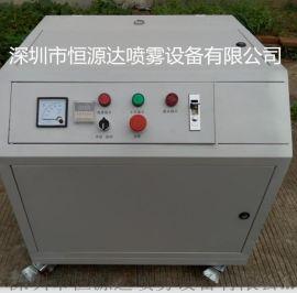 供应恒源达HYD-201工业降温高压微雾加湿器