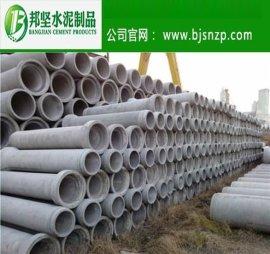 广州深圳企口式、承插口钢筋混凝土排水管