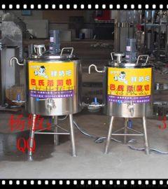 鲜奶吧设备价格,奶吧鲜奶杀菌机,牛奶巴氏消毒机