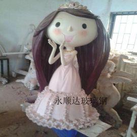 厂家批发玻璃钢人物雕塑 粉色卡通人物雕塑摆件