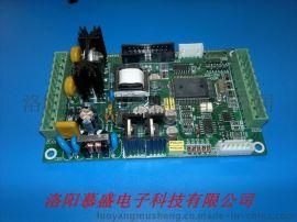 GR-ZN-02A智能控制板 GR-ZN-02A执行器智能控制板