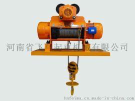 """供应""""长飞""""牌SZCD1吊运熔融金属型冶金钢丝绳电动葫芦飞马起重"""