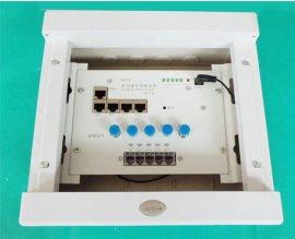 康华供应250ONU多功能信息箱 10对电话配线箱 电话网络信息箱 多媒体家庭信息箱模块