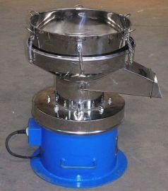 武汉小型振动过筛机 圆型电动振动筛   过滤筛选浆液振震动筛